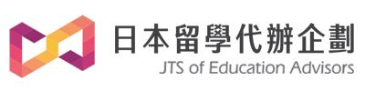 日本留學代辦企劃【提供全程支援給想要日本留學、短期遊學、渡假打工的您】
